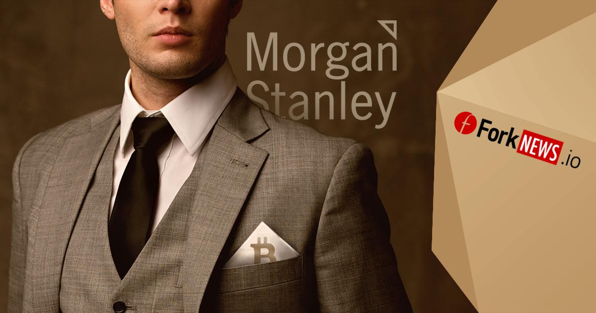 Банк Morgan Stanley ищет криптоэкспертов