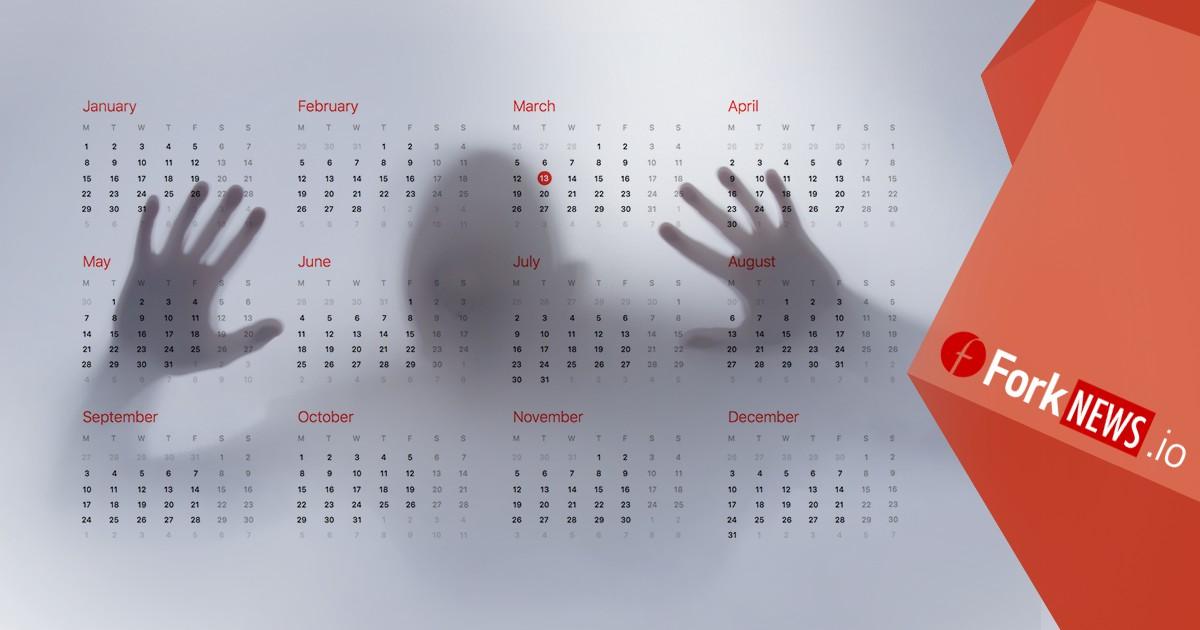 Приложение Calendar 2 удалили из App Store за скрытый майнинг