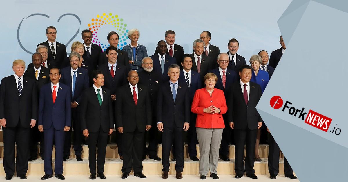 Курс цифровых валют просел в цене прямо перед саммитом G-20