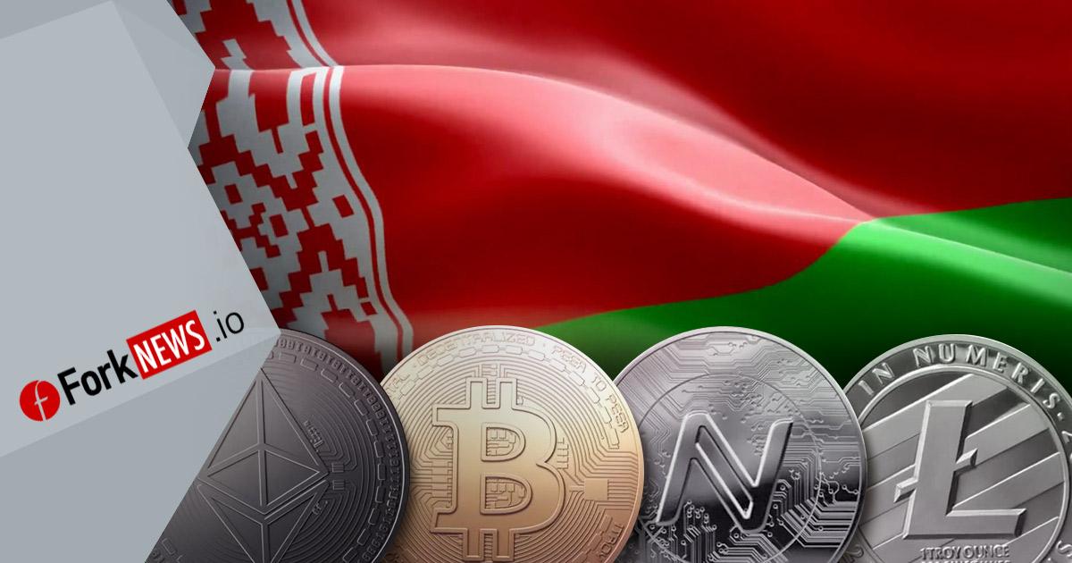 Минсвязи Беларуси станет основным регулятором крипторынка страны