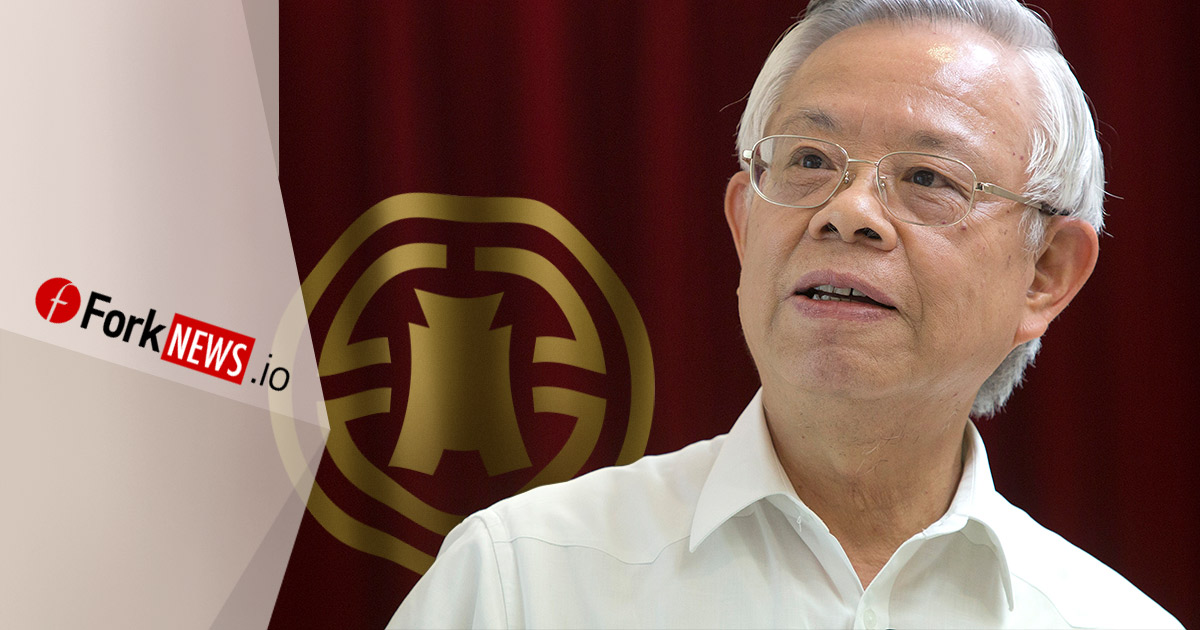 Новый глава Центрального банка Тайваня не верит в цифровые валюты