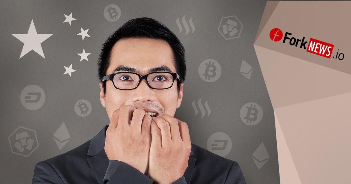 На ежегодном телешоу в Китае обошли стороной вопрос криптовалют