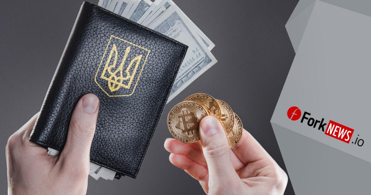Коррупция или способ заработать: почему украинские чиновники вкладывают средства в цифровые валюты?