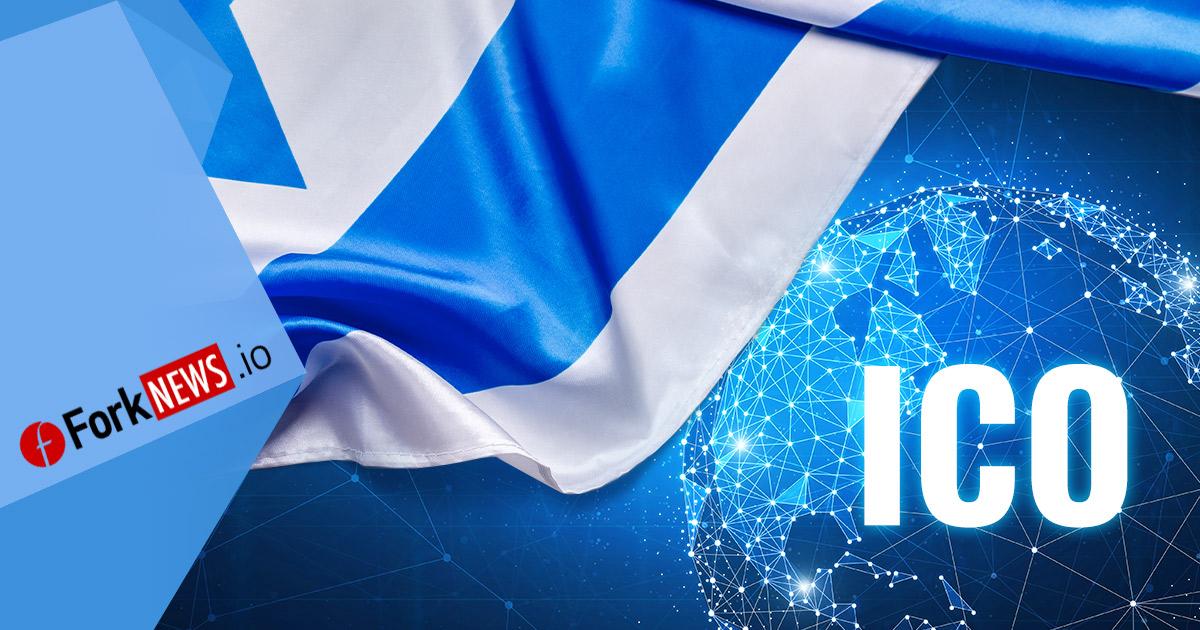 ISA Израиля предоставили план регулирования первичных размещений монет