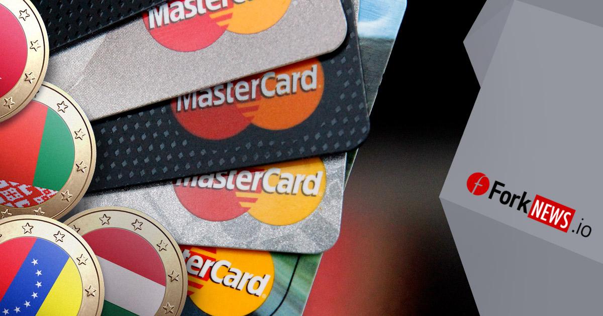 Mastercard готов работать с криптовалютой центральных банков