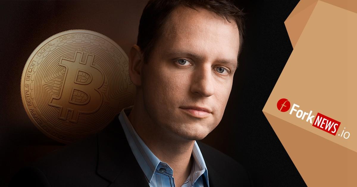 Bitcoin-инвестор Питер Тиль скептически относится к большинству криптовалют