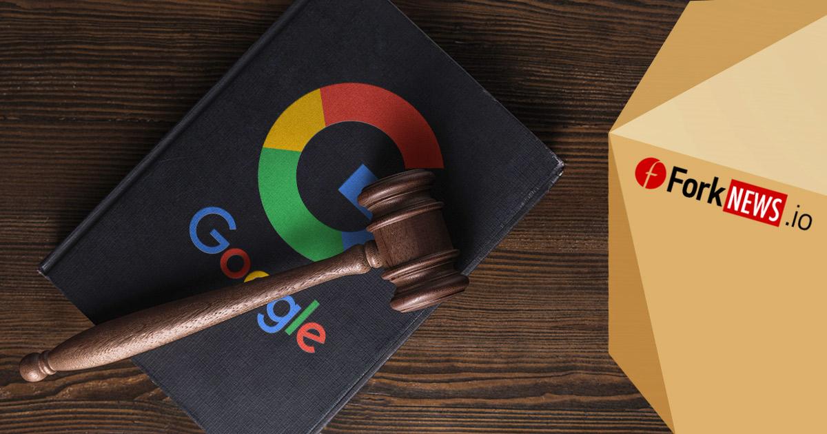 Российский криптопредприниматель планирует отсудить у Google 2 млрд. рублей