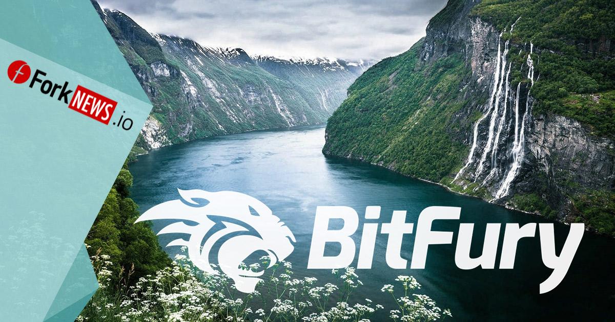 Bitfury объявила о начале сотрудничества с правительством Норвегии