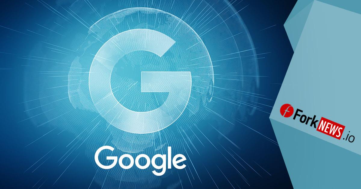 Google создает собственный блокчейн