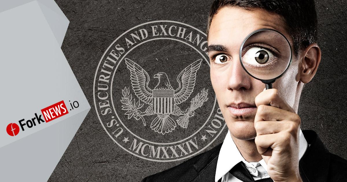 Комиссия по ценным бумагам взяла под прицел криптовалютные хедж-фонды