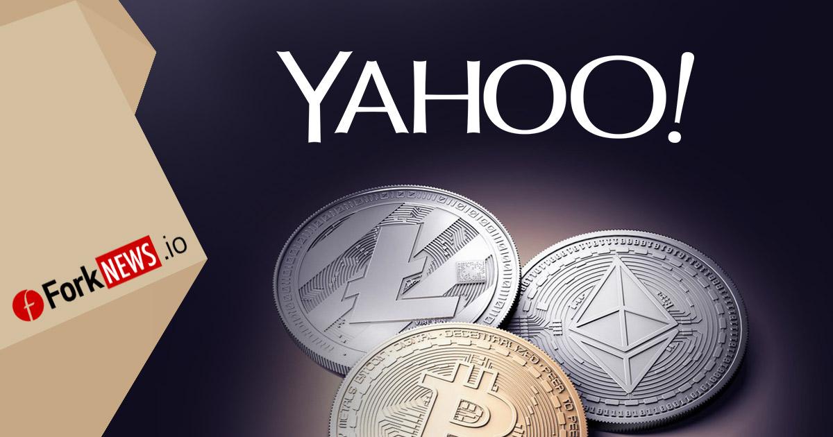 Компания Yahoo планирует открыть собственную криптовалютную биржу