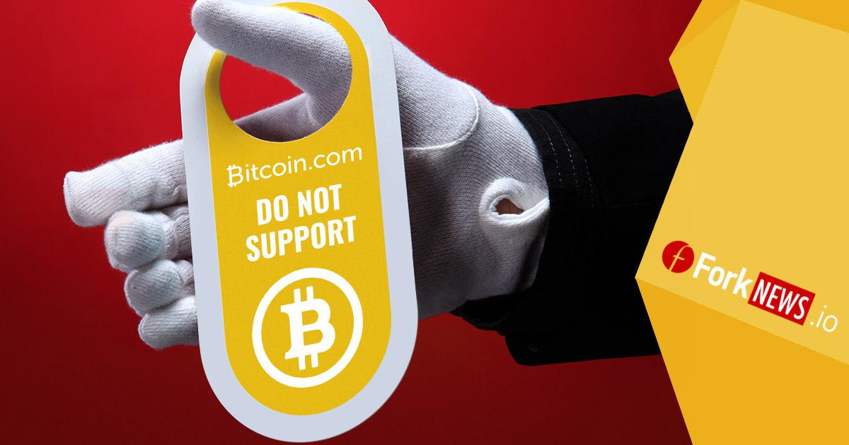 Bitcoin.com отказывается от поддержки биткойна