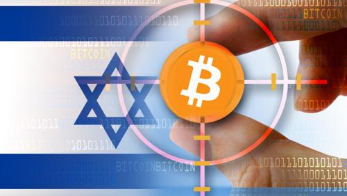 В Израиле биткойн приравнен к товару