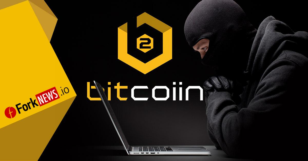 Регулятор Теннесси предупреждает о мошенничестве компании Bitcoiin B2G