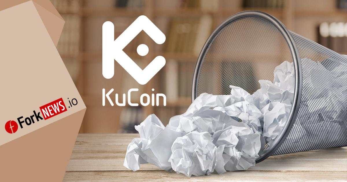KuCoin провела делистинг 22 торговых пар
