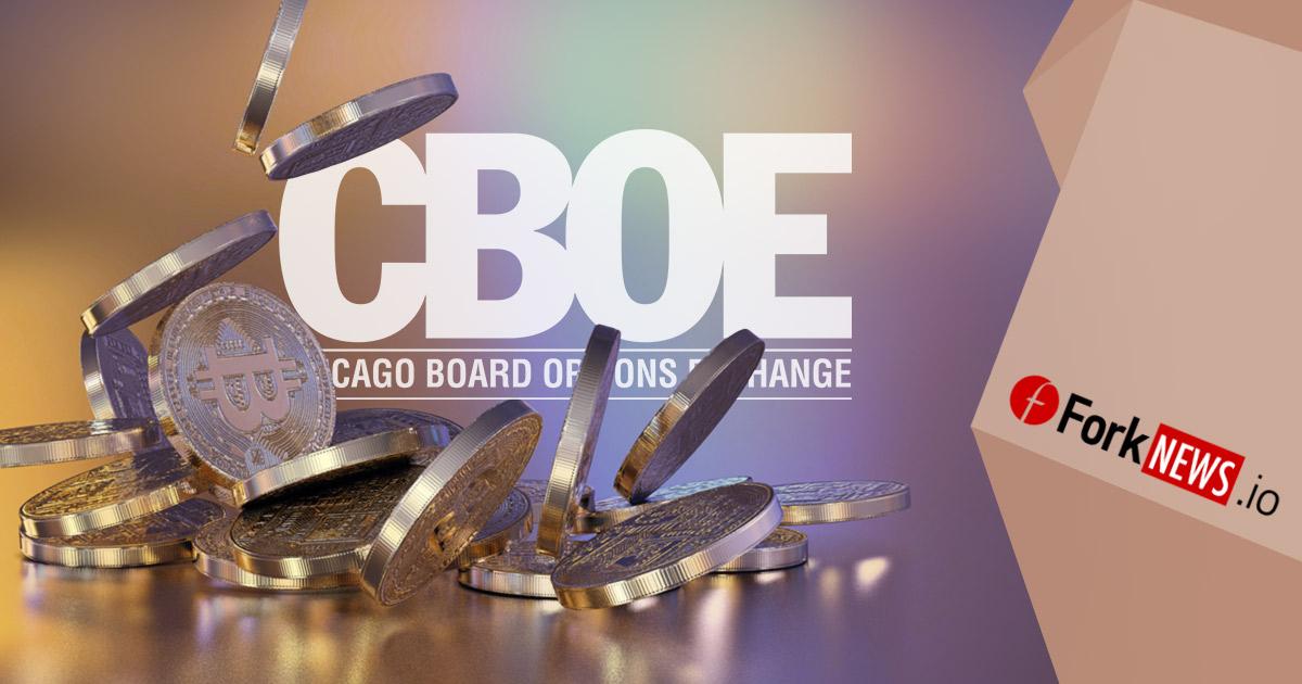 Чикагская биржа опционов Cboe призывает SEC разрешить фьючерсы на биткоин