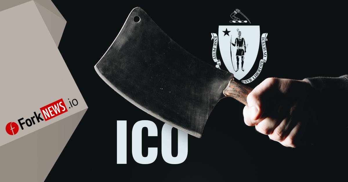 Массачусетс опять запрещает ICO