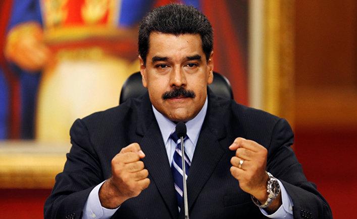 Мадуро создал в Венесуэле управление по криптовалюте