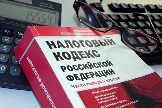 Путин поручил разработать налоги на майнинг криптовалют
