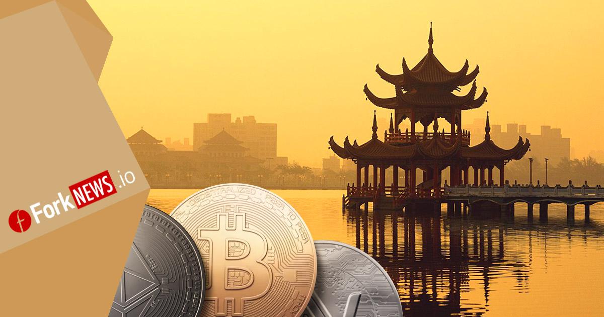 Тайвань не будет ужесточать регулирование цифровых валют