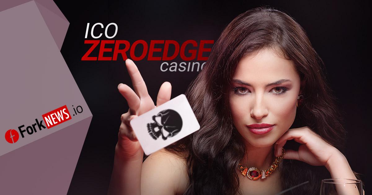 ICO ZeroEdge - обман! Будьте осторожны!