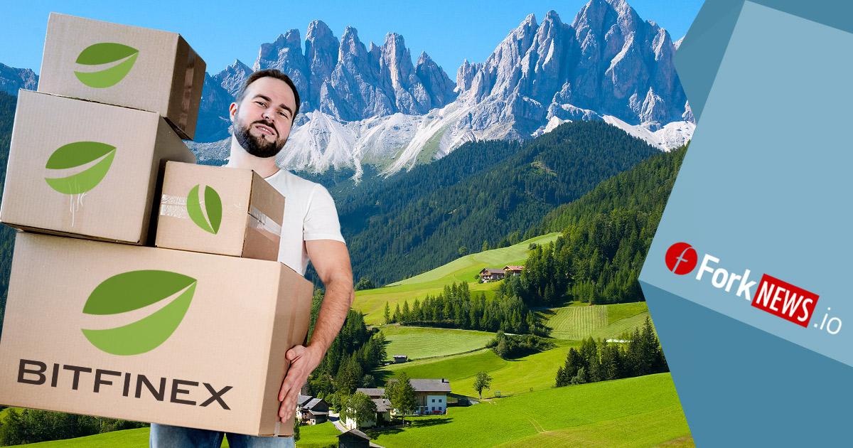 Bitfinex переезжает в Швейцарию