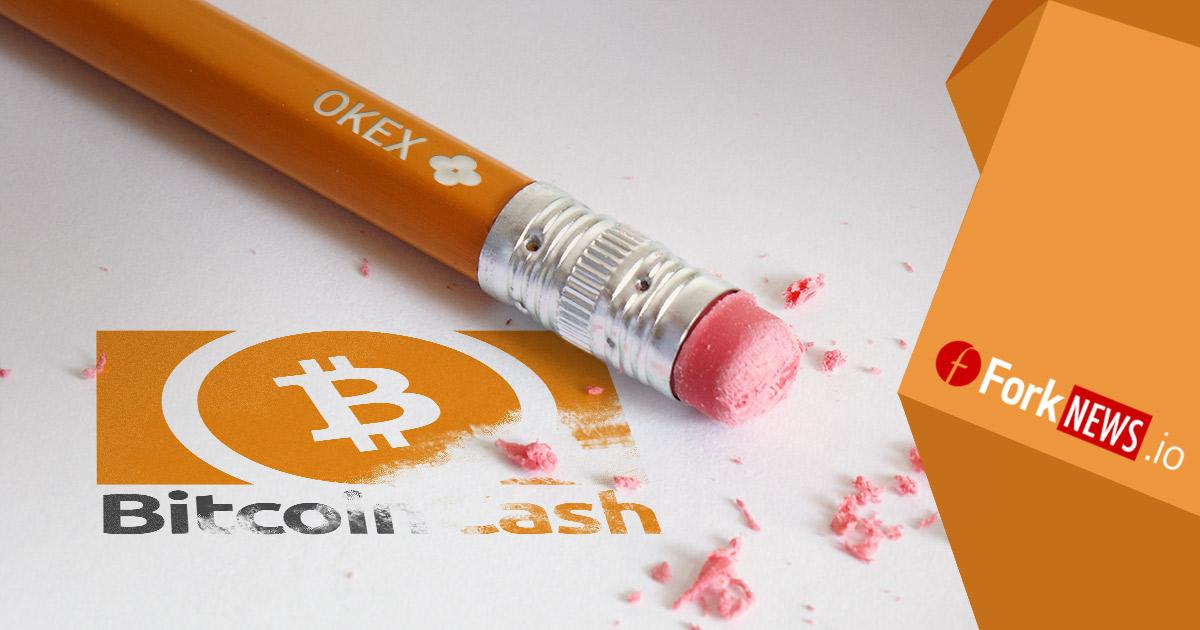 Криптобиржи продолжают исключать торговые пары с BCH