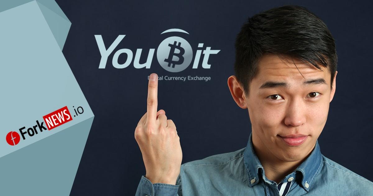 Корейская страховая компания отклоняет запрос криптобиржи-банкрота