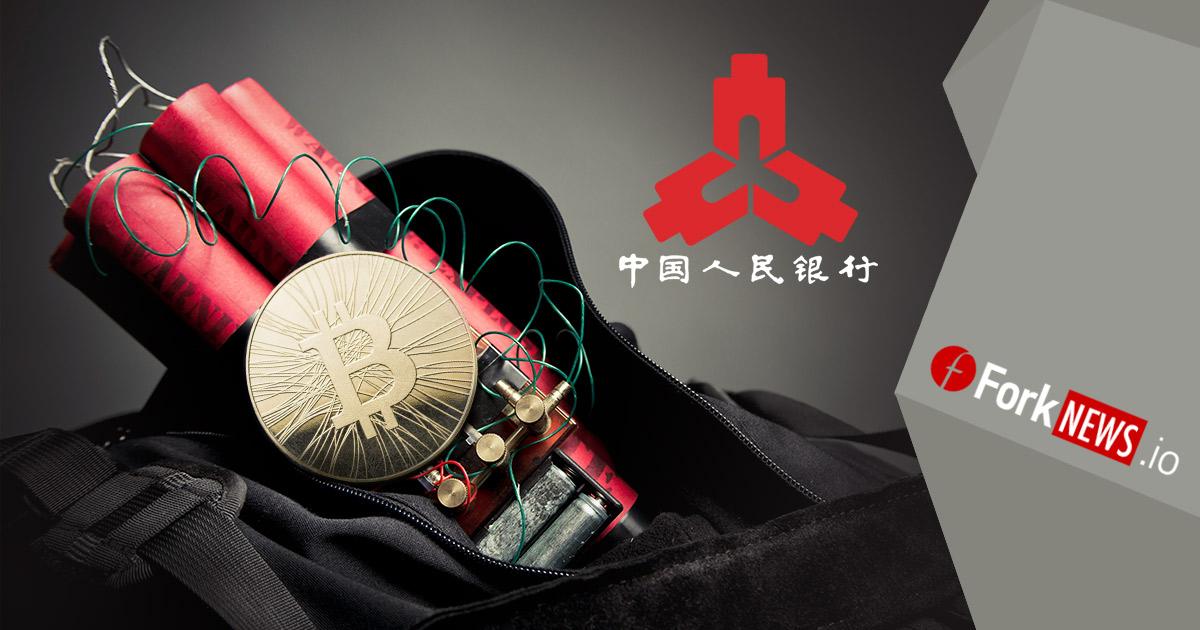 Регуляторы Китая считают, что цифровые валюты угрожают юаню