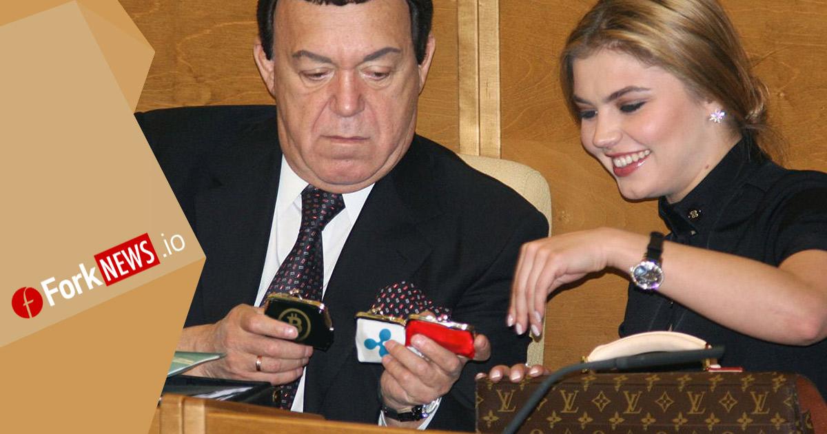 Госдума предложила признать криптовалюту имуществом