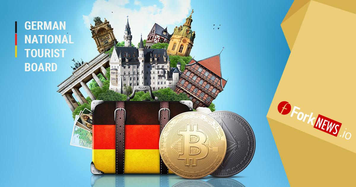 Национальный комитет Германии по туризму принимает платежи в цифровой валюте