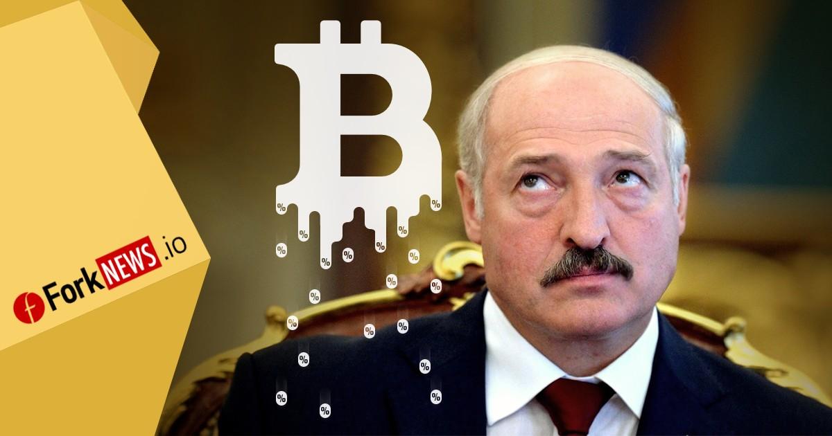 Несколько решений одного вопроса: криптовалюты и налоговый учет Беларуси