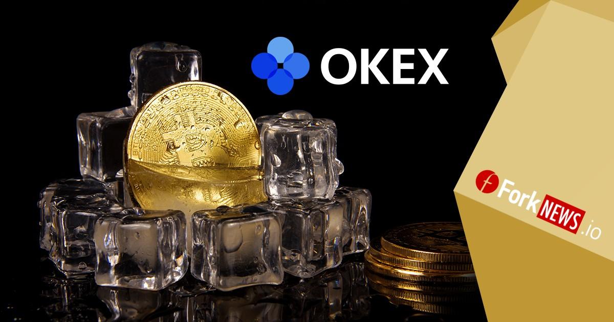 Биржа OKEx заморозила торговые операции с Bitcoin