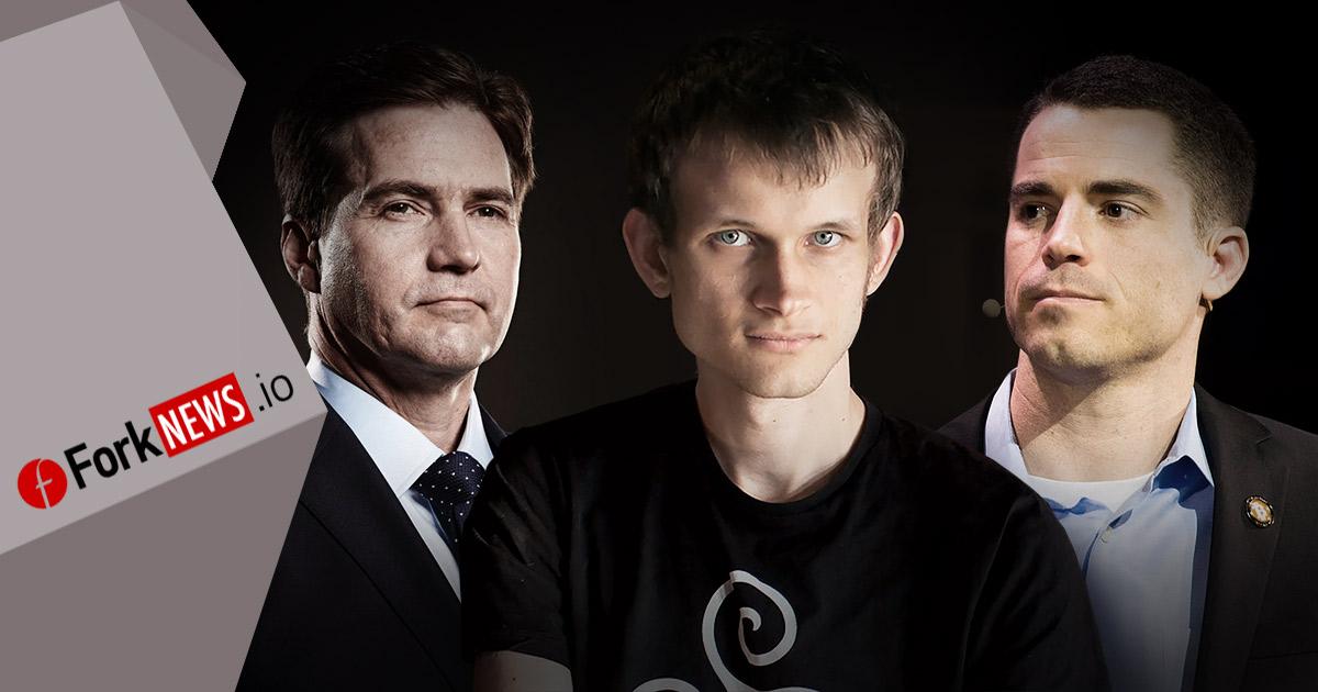 Про спор между Вером, Моу и Бутериным на конференции по криптовалютам