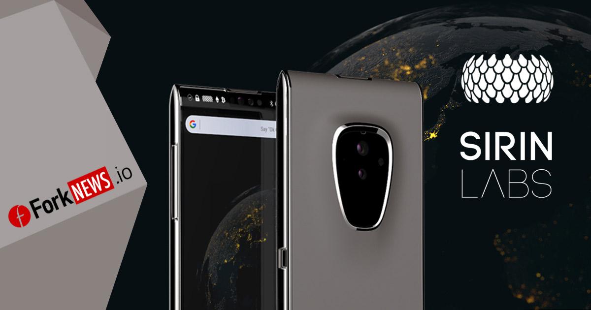 Компания Sirin Labs выбрала производителя для создания blockchain-смартфона