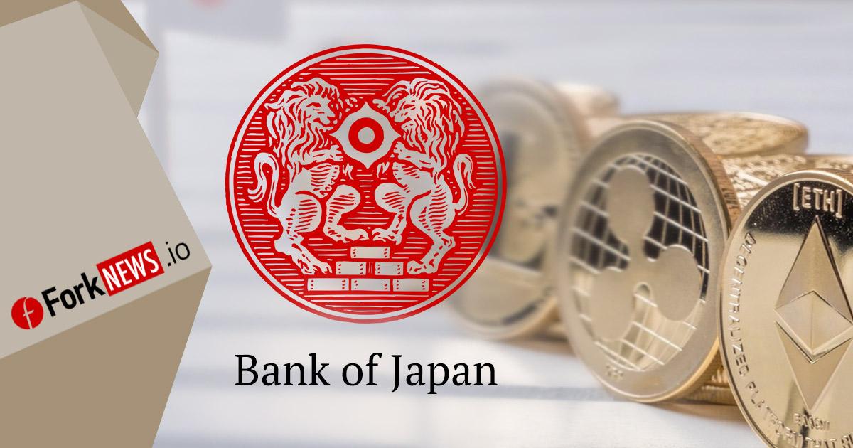 Представитель Центрального банка Японии считает важным использование криптовалют