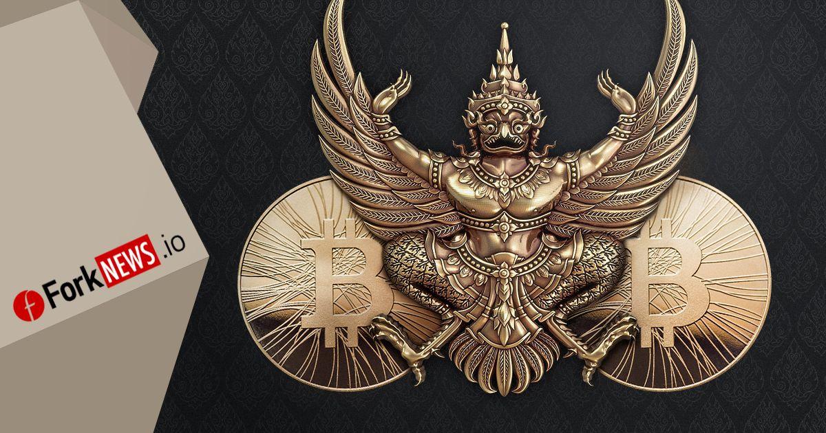 Регулирование криптовалют на примере Таиланда