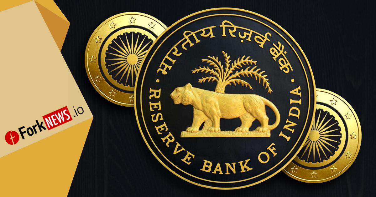 """Резервный Банк Индии:  """"Это наша корова, и мы её будем доить!"""""""