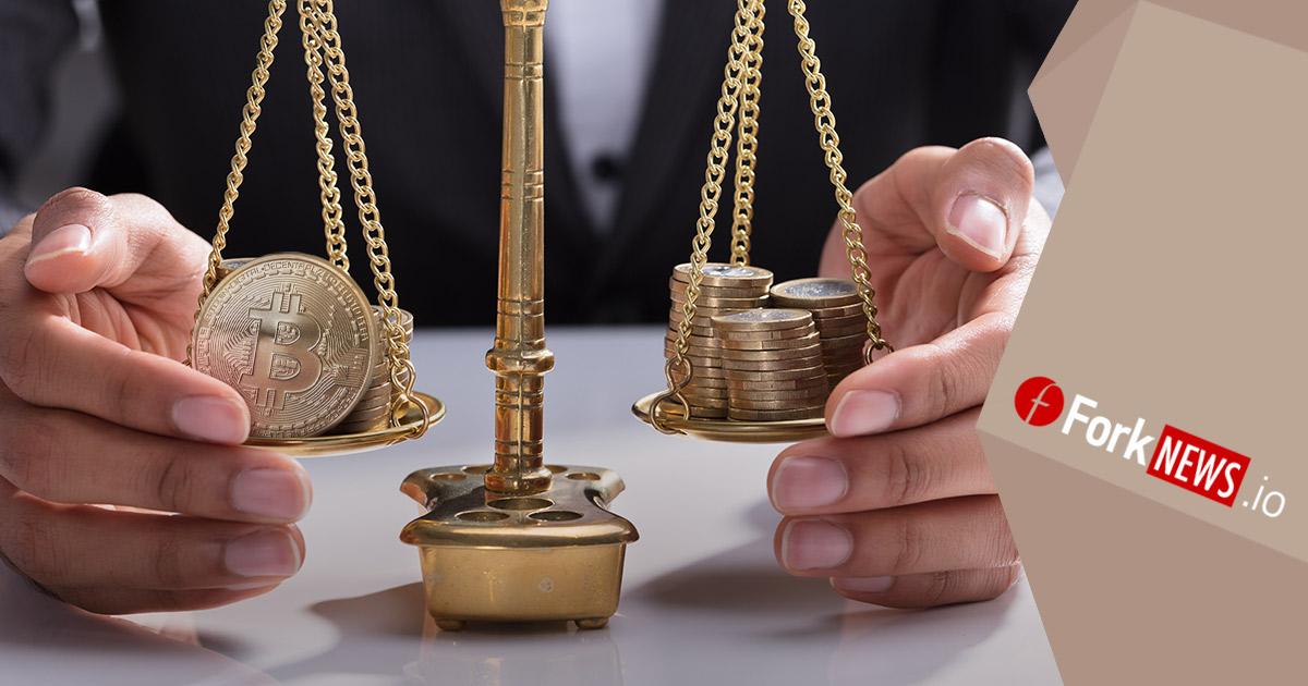Биткойн - это индикатор контроля правительств над национальными валютами