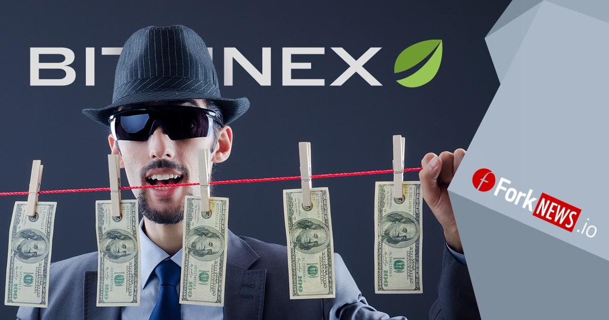 Bitfinex подозревается в связях с колумбийскими наркобаронами