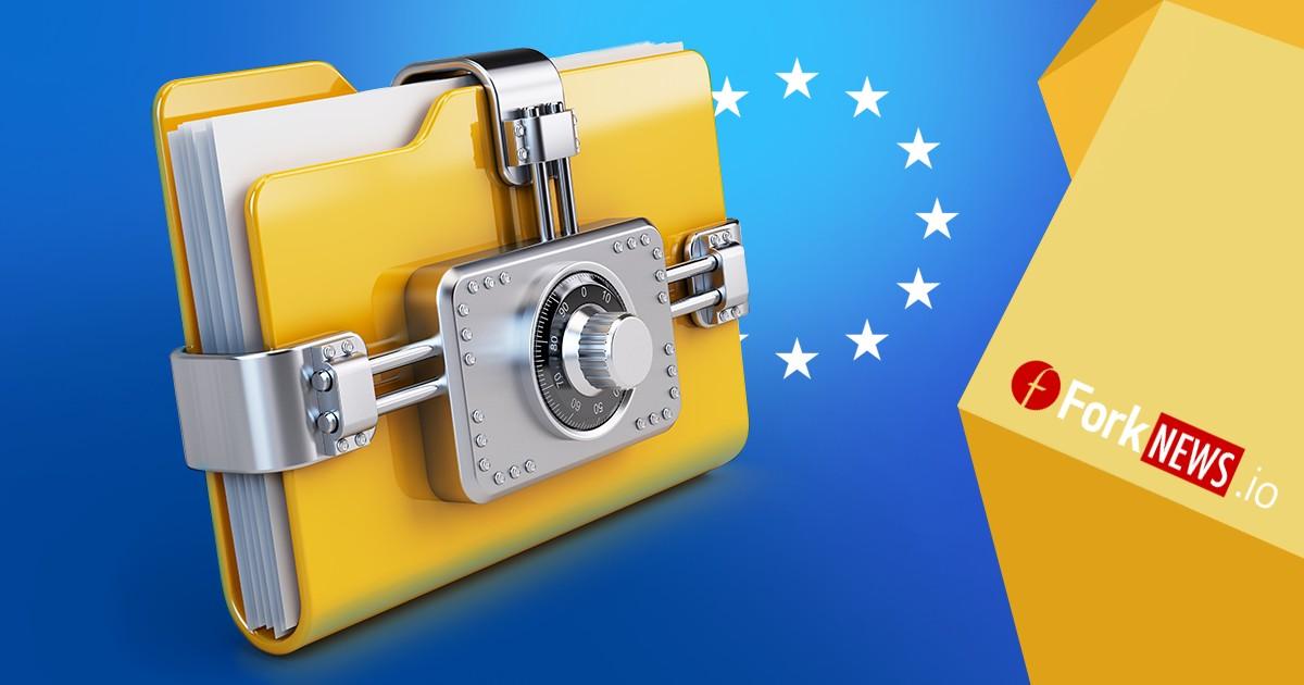 blockchain и новый закон ЕС о защите персональных данных