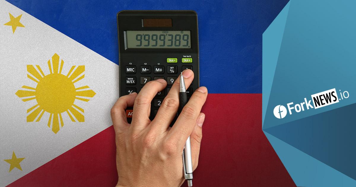 Новое требование SEC Филипин