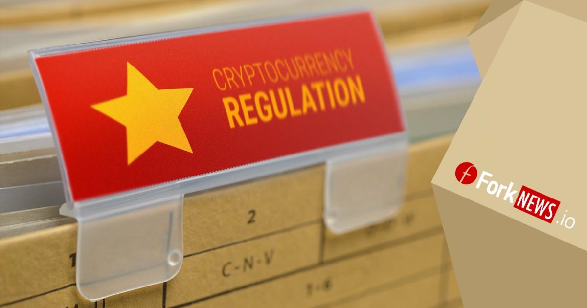 Вьетнам ужесточит контроль за криптовалютными операциями