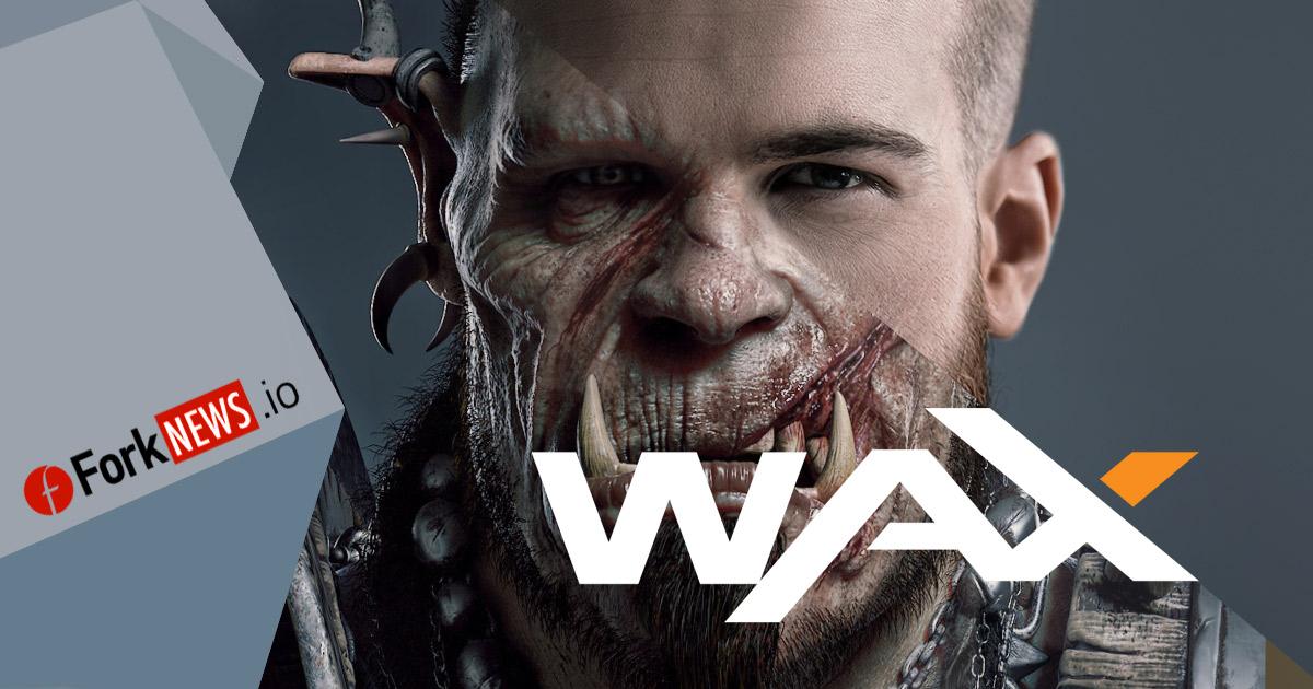 Альткоин Wax:  токен для геймеров
