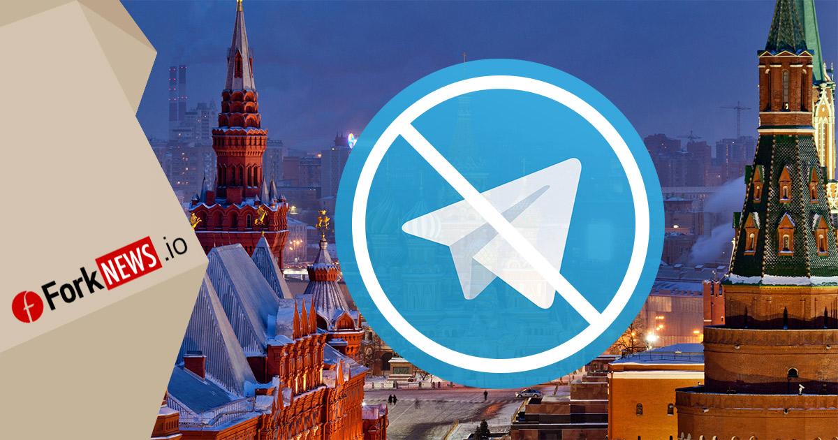Суд удовлетворил иск Роскомнадзора о блокировке Telegram