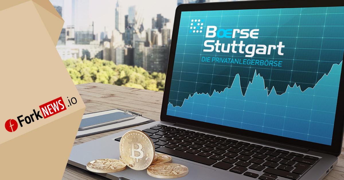 Крупная фондовая биржа Börse Stuttgart запустит приложение по продаже Bitcoin