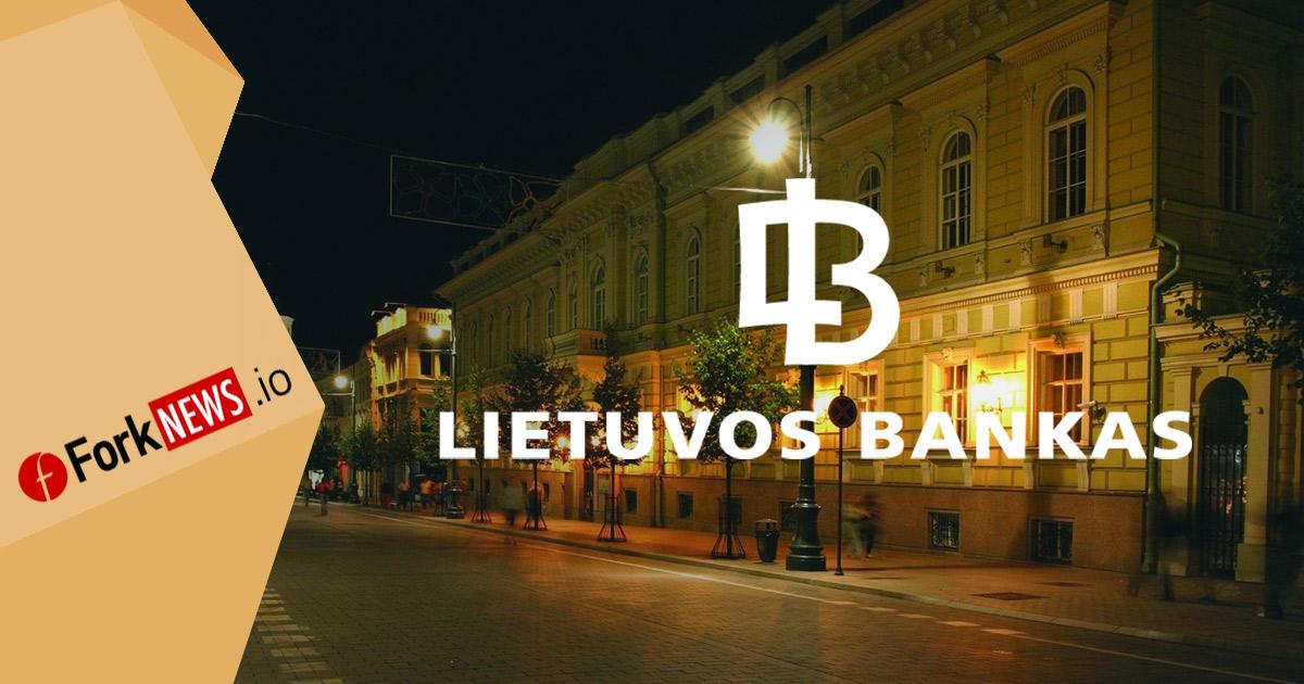 Центральный банк Литвы выпустил новое заявление по ICO и криптовалютам