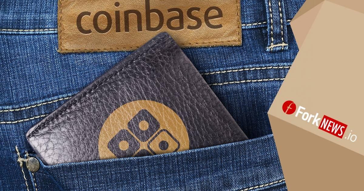 COINBASE покупает конкурента