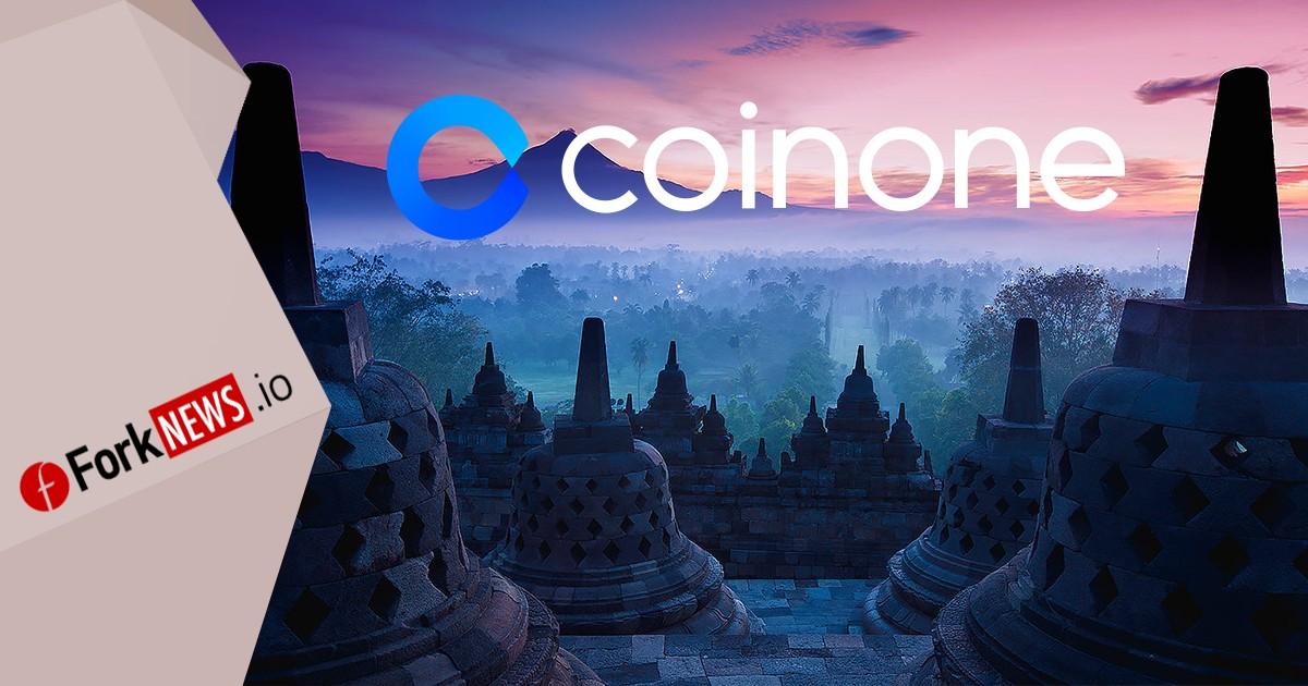 В Индонезии начнет работу южнокорейская криптовалютная биржа Coinone