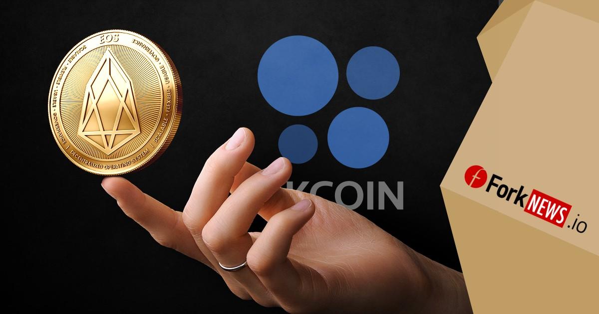 Компания, владеющая OKCoin, вложит $100 миллионов в развитие EOS